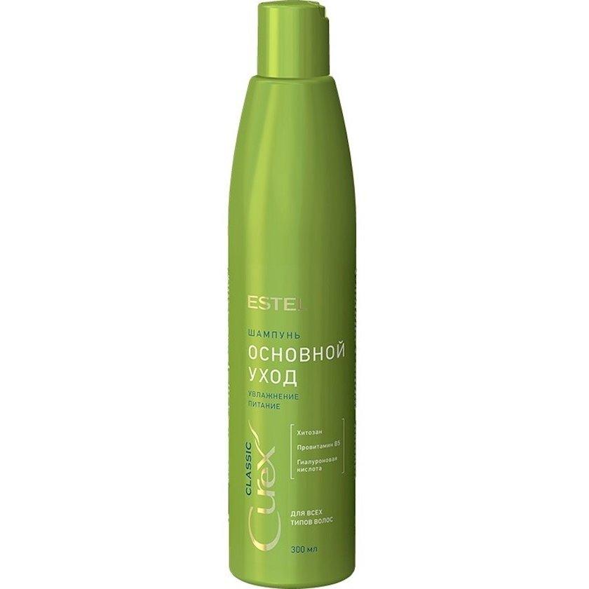Şampun Estel Professional Curex Classic, bütün saç növləri üçün nəmləndirmə və qidalandırma, 300 ml