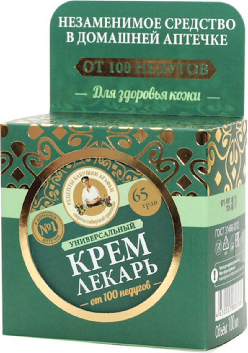 Həkim-krem Рецепты Бабушки Агафьи