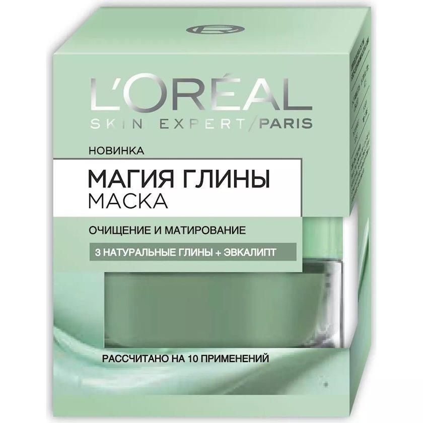 Təbii gil və evkalipt ilə maska L'Oreal Paris 50 ml
