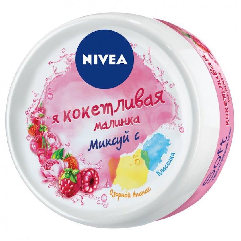 Krem Nivea Soft Nazlı moruq 100 ml