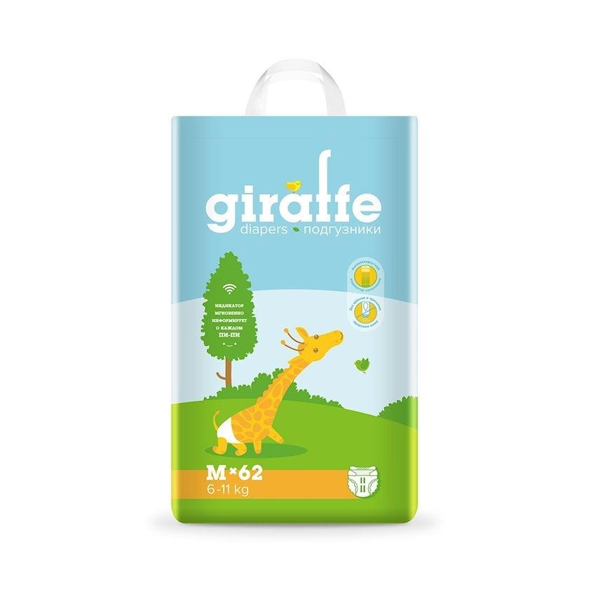 Uşaq bezi Lovular Giraffe M 6-11 kq, 62 əd