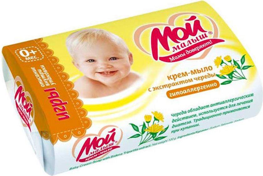 Krem-sabun Мой Малыш pişikdili ekstraktı ilə 100 q