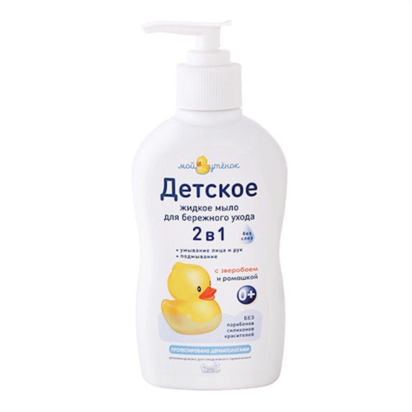 Uşaqlar üçün maye sabun Мой утенок ikisi birində, dazıotu və çobanyastığı ekstraktı ilə 0 aydan