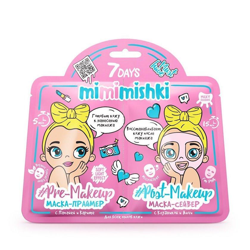 Üz üçün parça maska 7 Days Mimimishki Maska-praymer Pre-Makeup Papaya və Karite ilə/Maska-qurtarıcı Post-Makeup Çiyələk və Liçi ilə, 25 q/25 q (pink)
