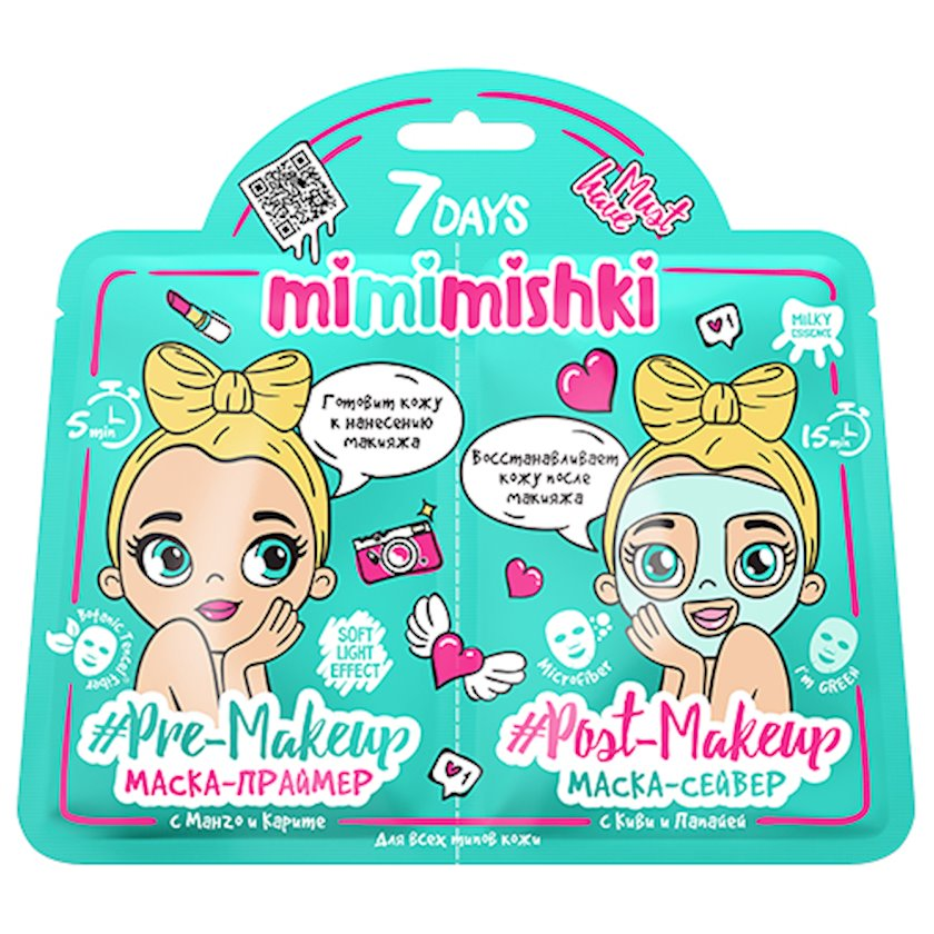 Üz üçün parça maska 7 Days Mimimishki Maska-praymer Pre-Makeup Manqo və Karite ilə/Maska-qurtarıcı Post-Makeup Kivi və Papaya ilə, 25 q/25 q (green)