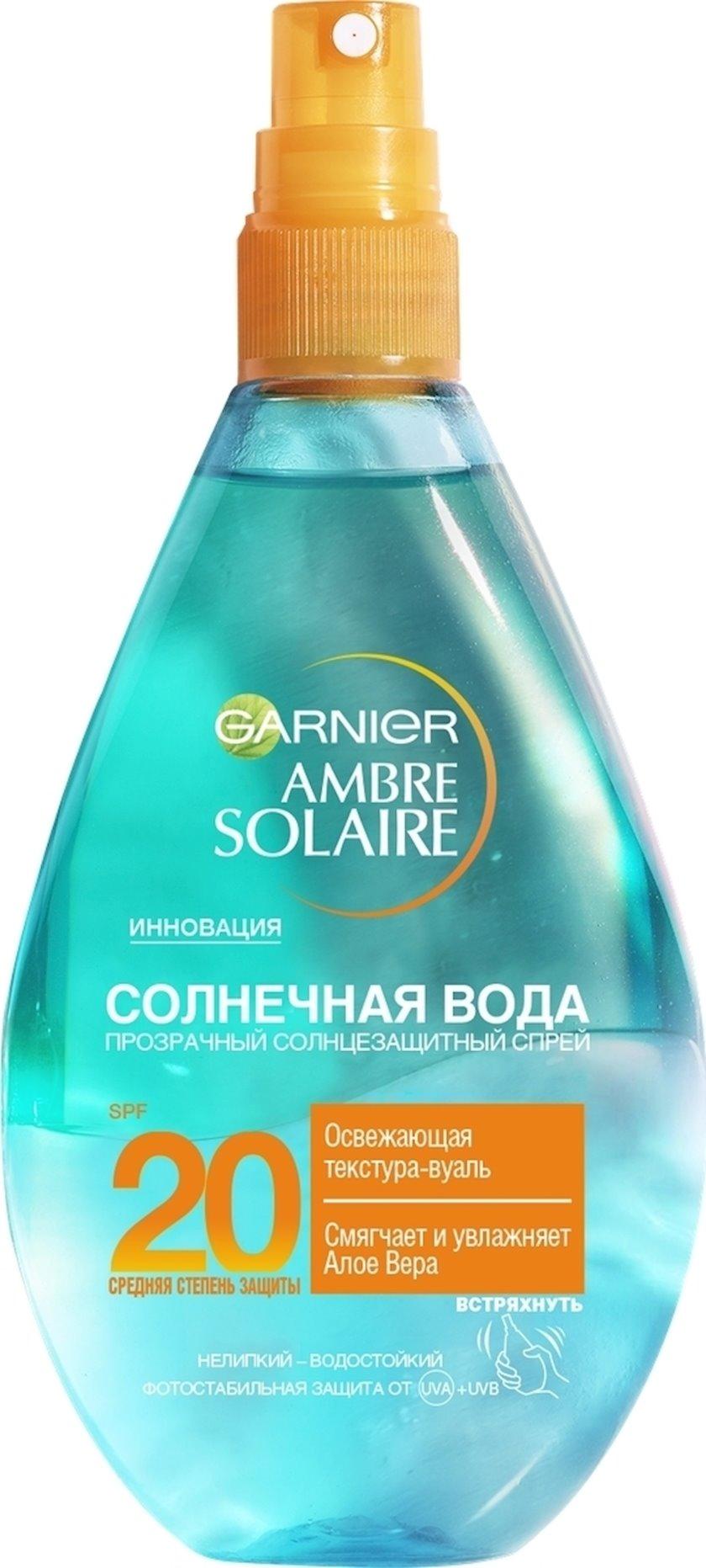 Günəşdən qoruyucu bədən spreyi Garnier Ambre Solaire günəş suyu, təravətləndirən SPF 20, 150 ml