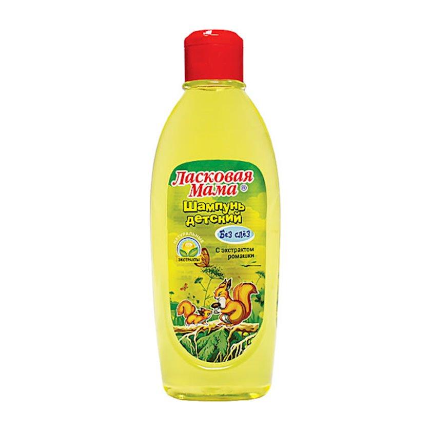 Şampun Ласковая мама çobanyastığı cövhəri ilə, 250 ml