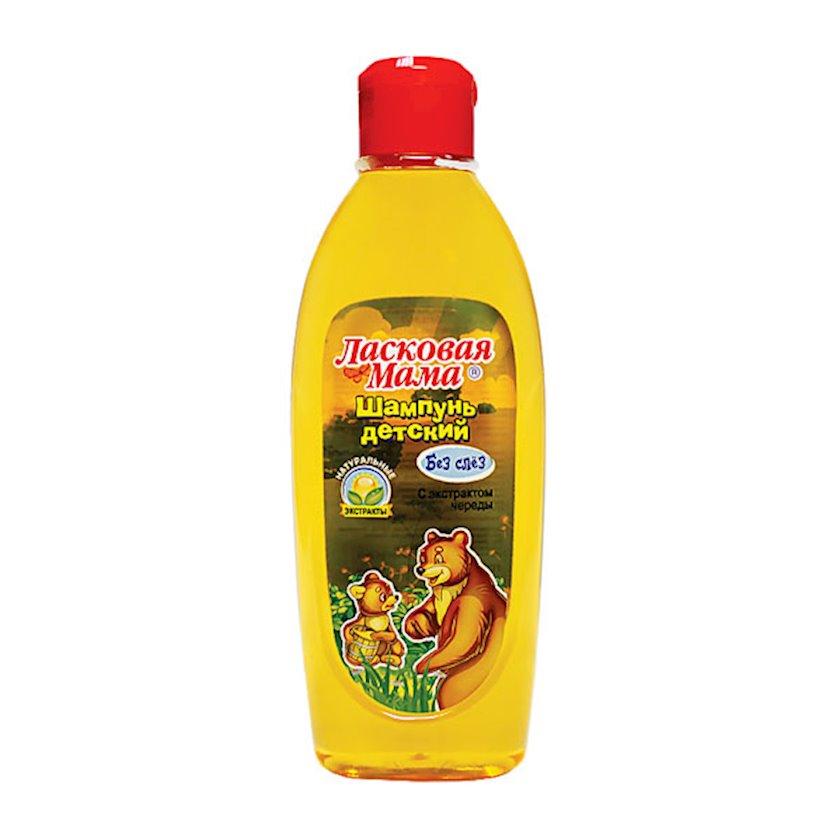 Şampun Ласковая мама üçbarmaq cövhəri ilə, 250 ml
