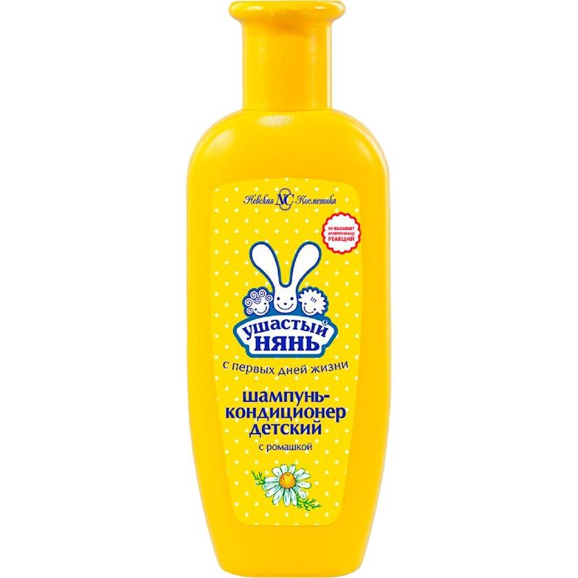 Şampun Ушастый нянь çobanyastığı ilə, 200 ml