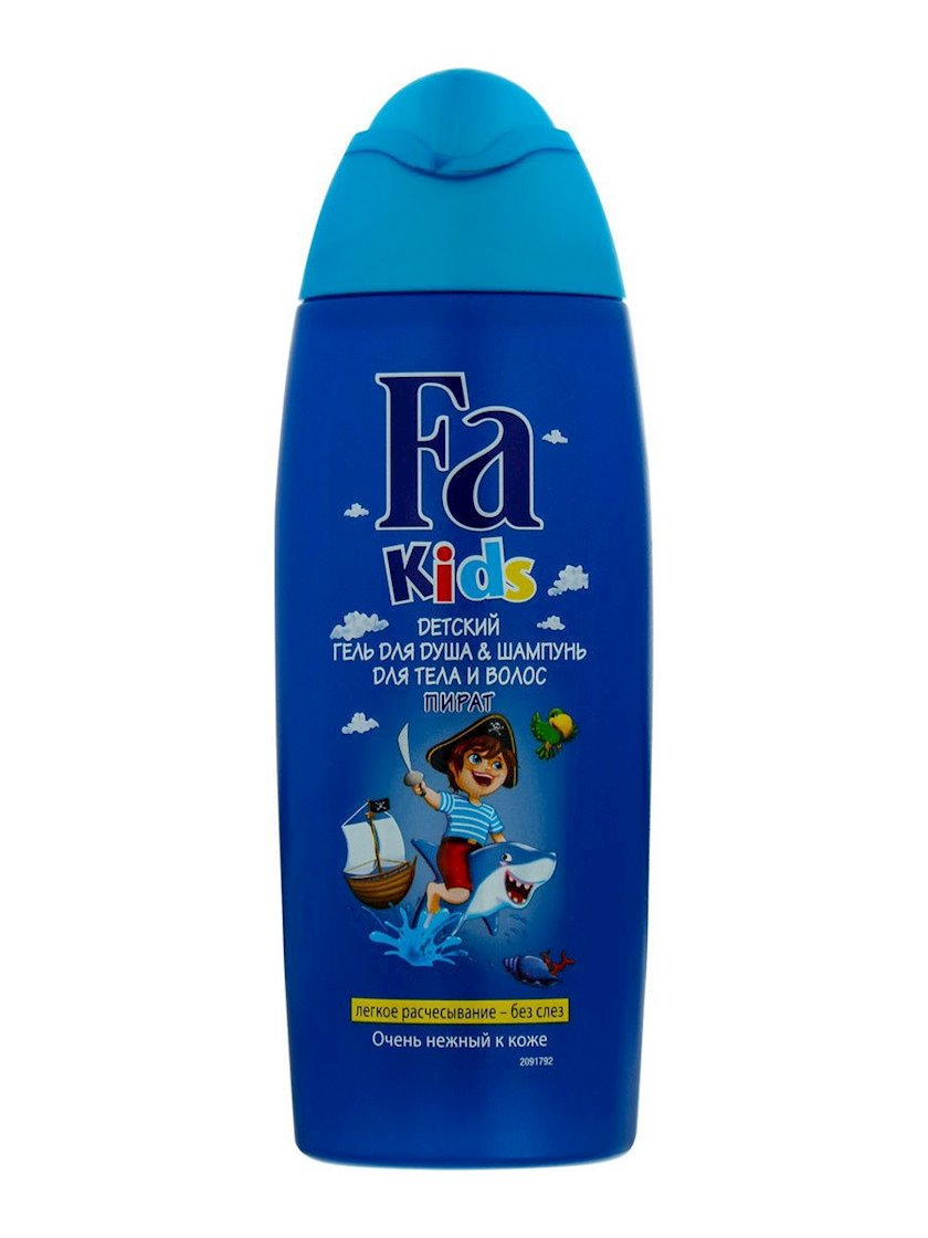 Duş geli uşaq üçün Fa Kids Quldur 250 ml