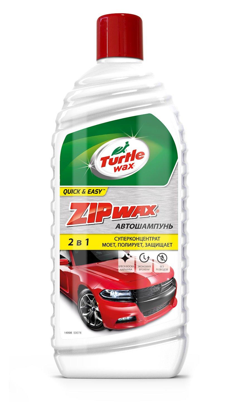 Avtomobil şampunu Turtle Wax ZIP WAX 1000 ml