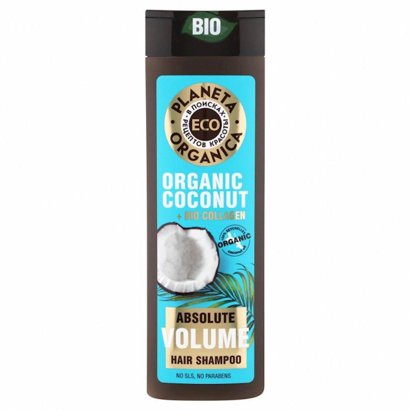 Şampun Planeta Organica Eco Organic Coconut+Bio Collagen 520 ml