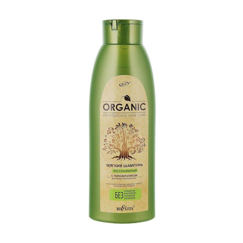 Şampun Bielita Professional Organic Hair Care Yumşaq Sulfatsız Fitokeratin ilə 500 ml