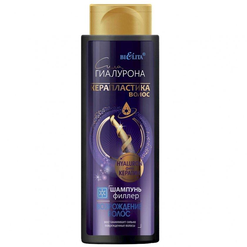 Şampun doldurucu Bielita Сила гиалурона Saçların keraplastikası Saçların dirçəlişi 400 ml