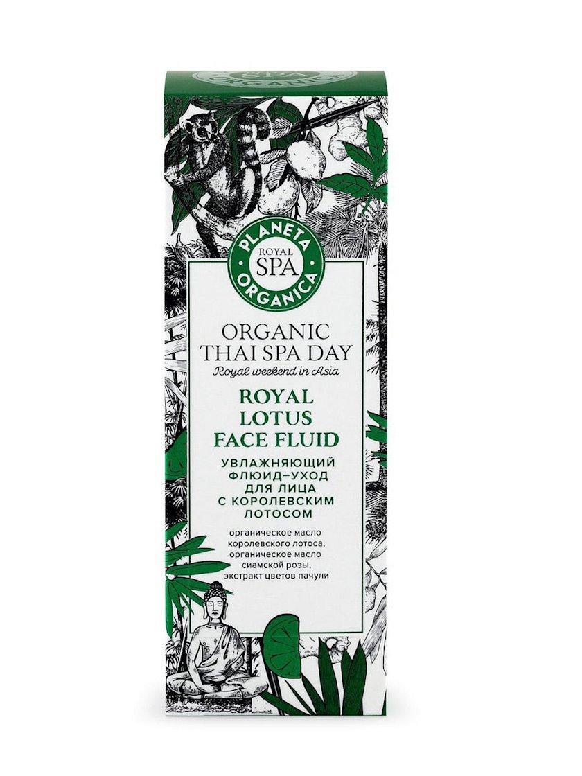 Üz nəmləndiricisi Planeta Organic Royal Spa kral lotosu ilə 50 ml