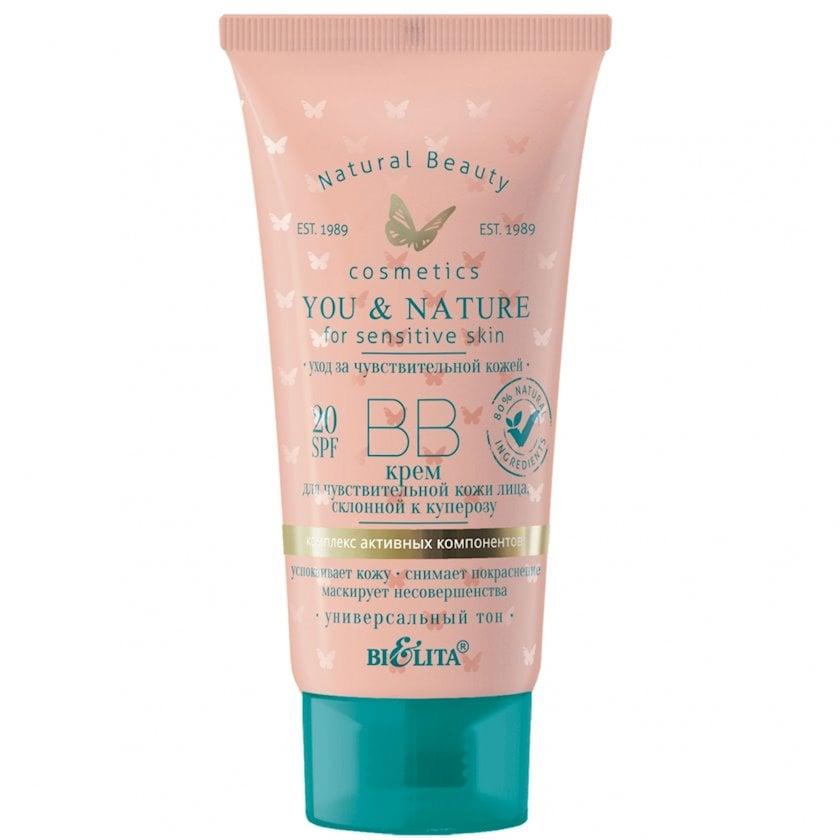 BB-krem Bielita You and Nature həssas dəri üçün SPF20 30 ml