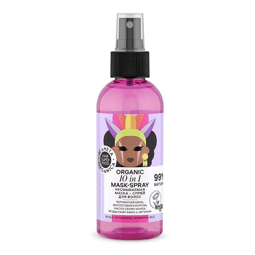 Silinməyən maska-sprey Planeta Organica Skin Super Food 10u 1də 170 ml