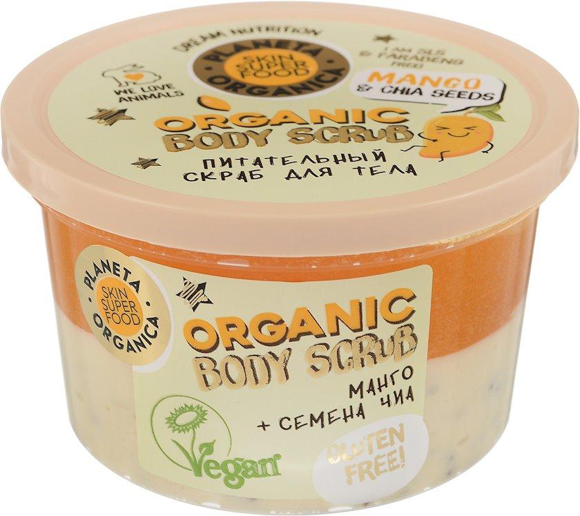 Skrab bədən üçün Planeta Organica Skin Super Food Qidalandırıcı 250 ml
