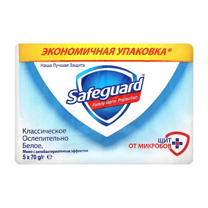 Antibakterial sabun Safeguard Klassik göz qamaşdıran ağ 5 х 70 q