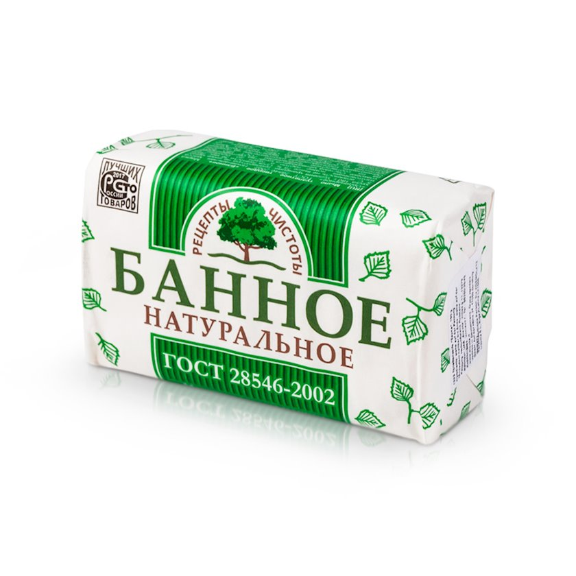 Hamam sabunu Natural Soap 180 q
