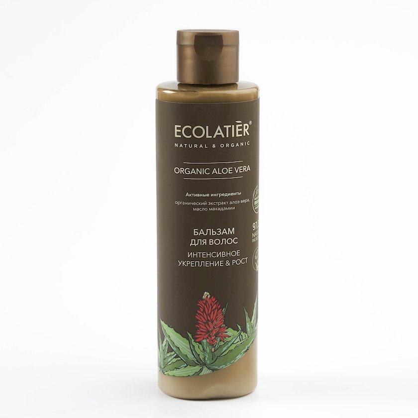 Balzam Ecolatier Organic Aloe Vera saç üçün İntensiv gücləndirmə və böyümə 250 ml