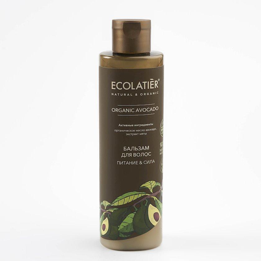 Balzam Ecolatier Organic Avocado saç üçün Bəslənmə və Güc 250 ml