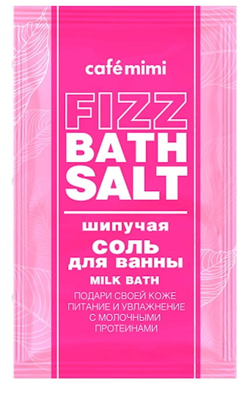Vanna duzu Cafe mimi Milk Bath 100 q
