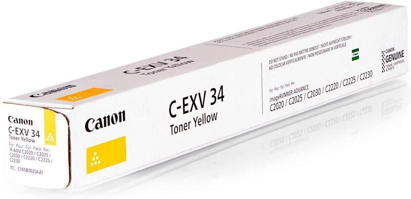 Toner-kartric Canon C-EXV34 Yellow