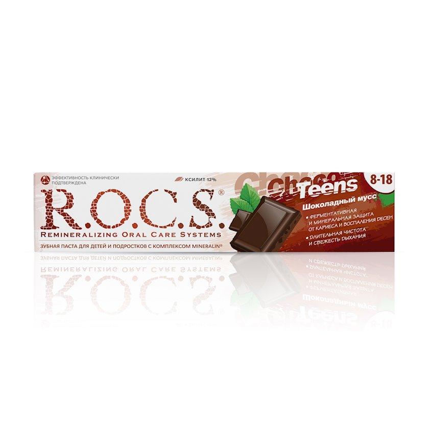 Diş pastası uşaqlar və yeniyetmələr üçün R.O.C.S. Teens Şokoladlı muss 74 q
