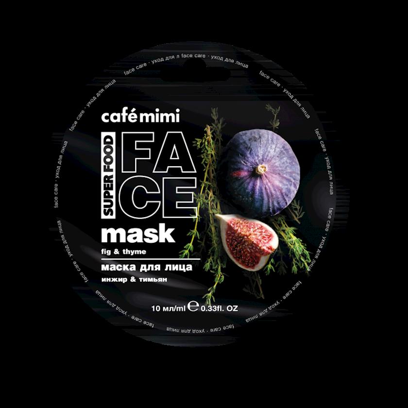 Maska üz üçün Café Mimi Əncir & Kəklikotu 10 ml