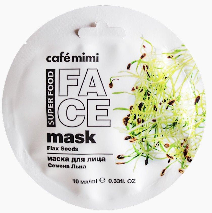 Maska üz üçün Café Mimi Kətan & Qurabiyə südü 10 ml