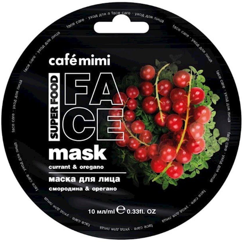 Maska üz üçün Café Mimi Qarağat & Oreqano 10 ml
