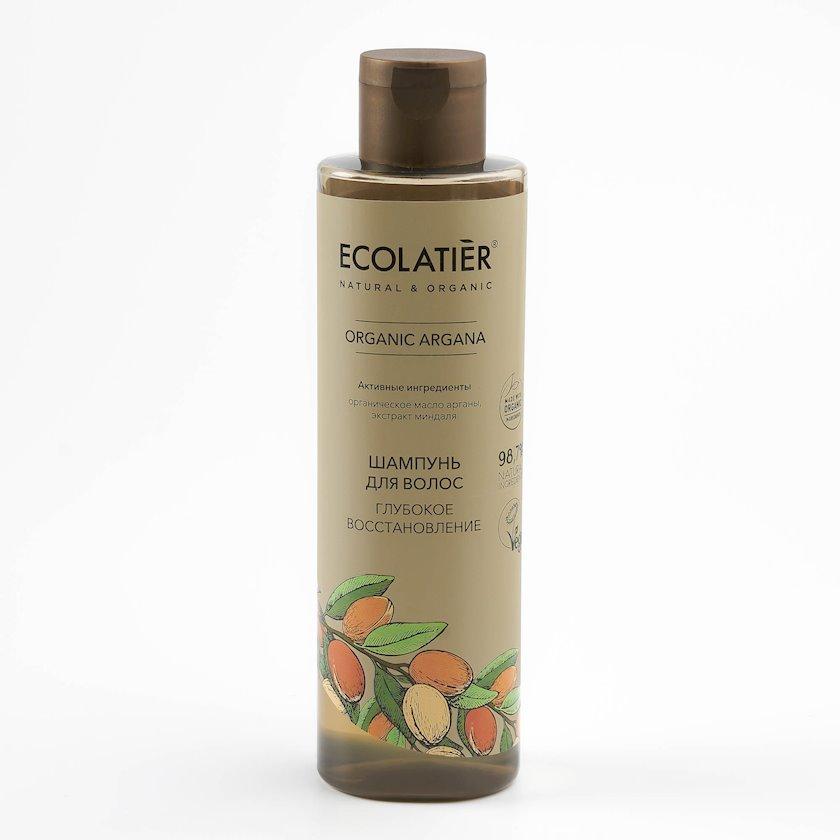 Şampun saçlar üçün Ecolatier Organic Argana Dərin bərpaetmə 250 ml