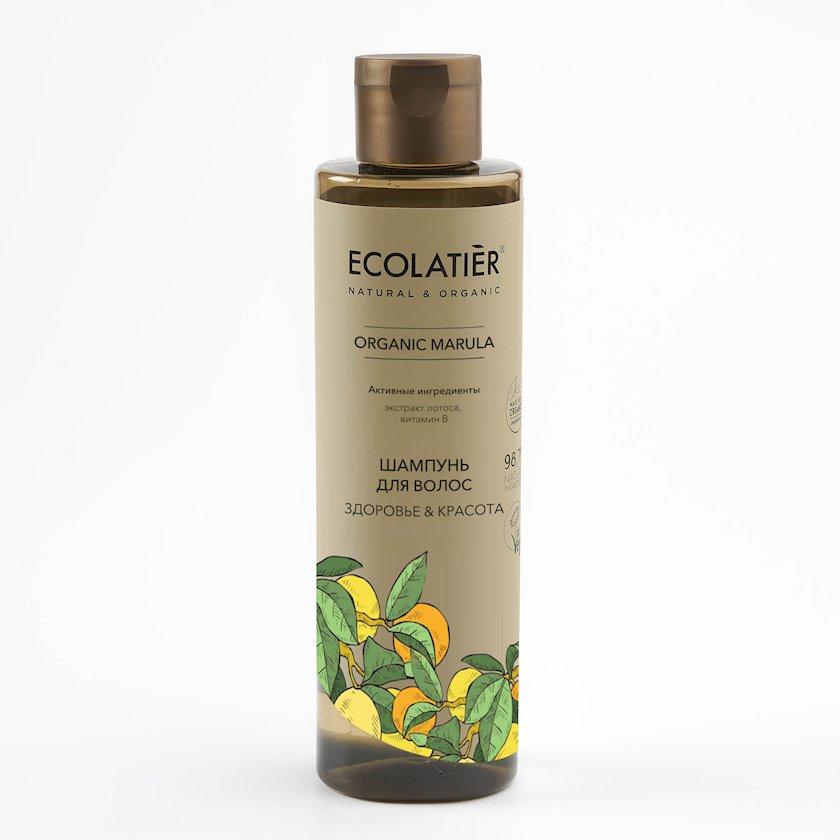 Şampun saçlar üçün Ecolatier Organic Marula Sağlamlıq və Gözəllik 250 ml