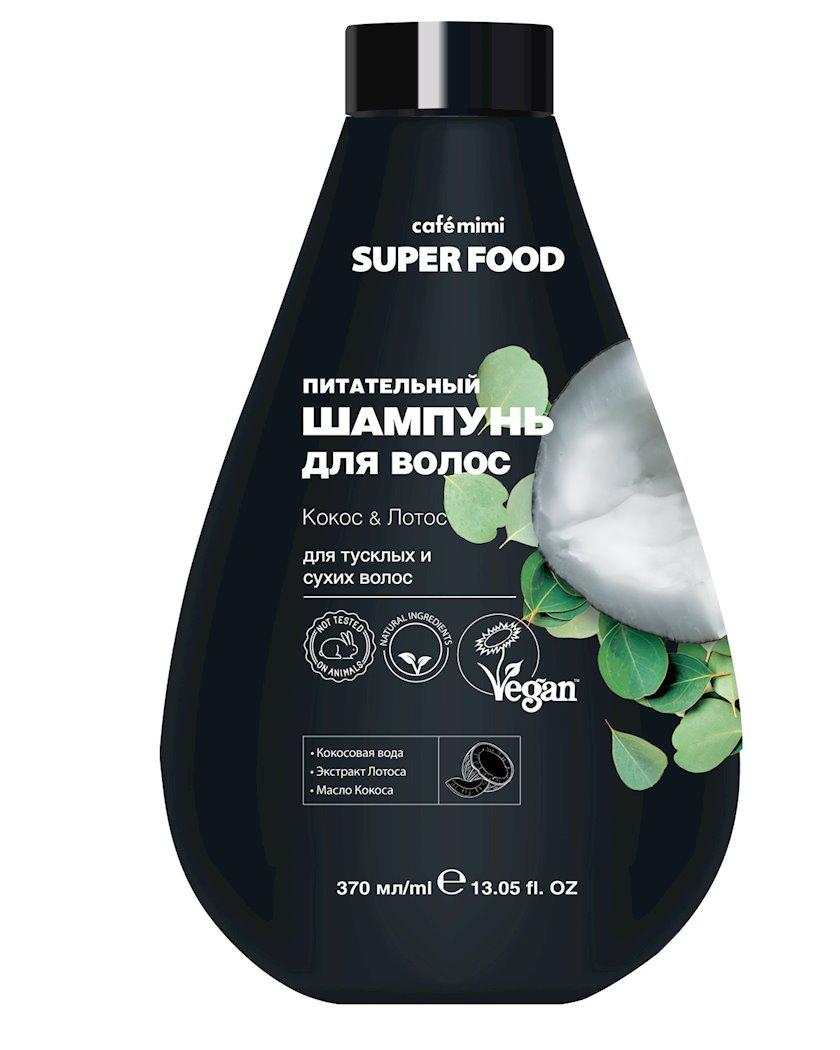 Şampun saçlar üçün Cafe mimi Super Food Qidalandırıcı Kokos və Lotos 370 ml