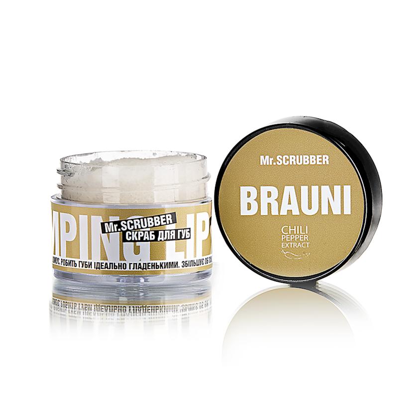 Skrab Mr. Scrubber Wow Lips Brauni, 35 ml
