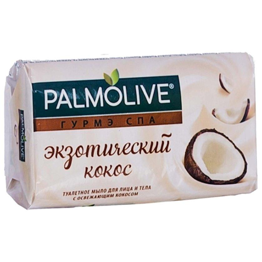 Üz və bədən üçün tualet sabunu Palmolive ekzotik kokos Gourme SPA