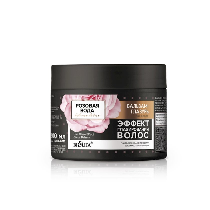 Balzam Bielita Розовая вода, saç parıltısı təsiri