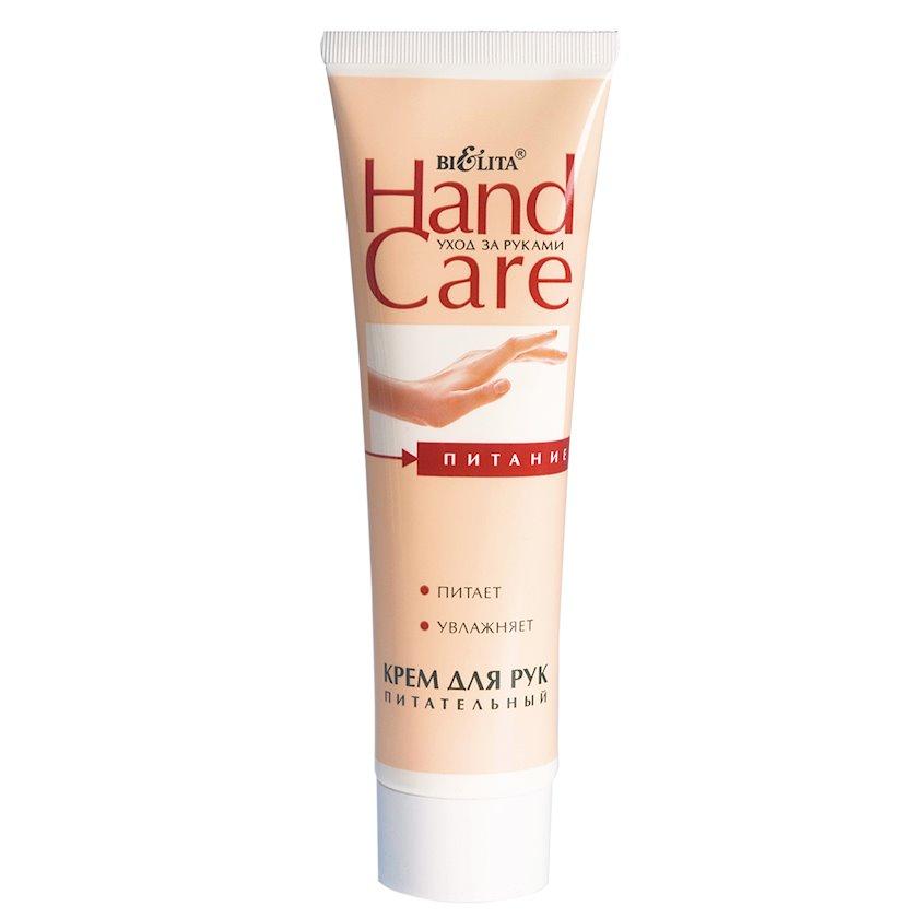Əl kremi Bielita Hand Care Qidalandırıcı 100 ml