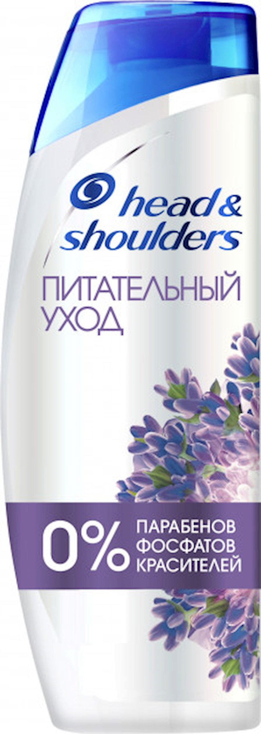 Şampun kəpəyə qarşı qidalandırıcı qulluq Head & Shoulders 400 ml