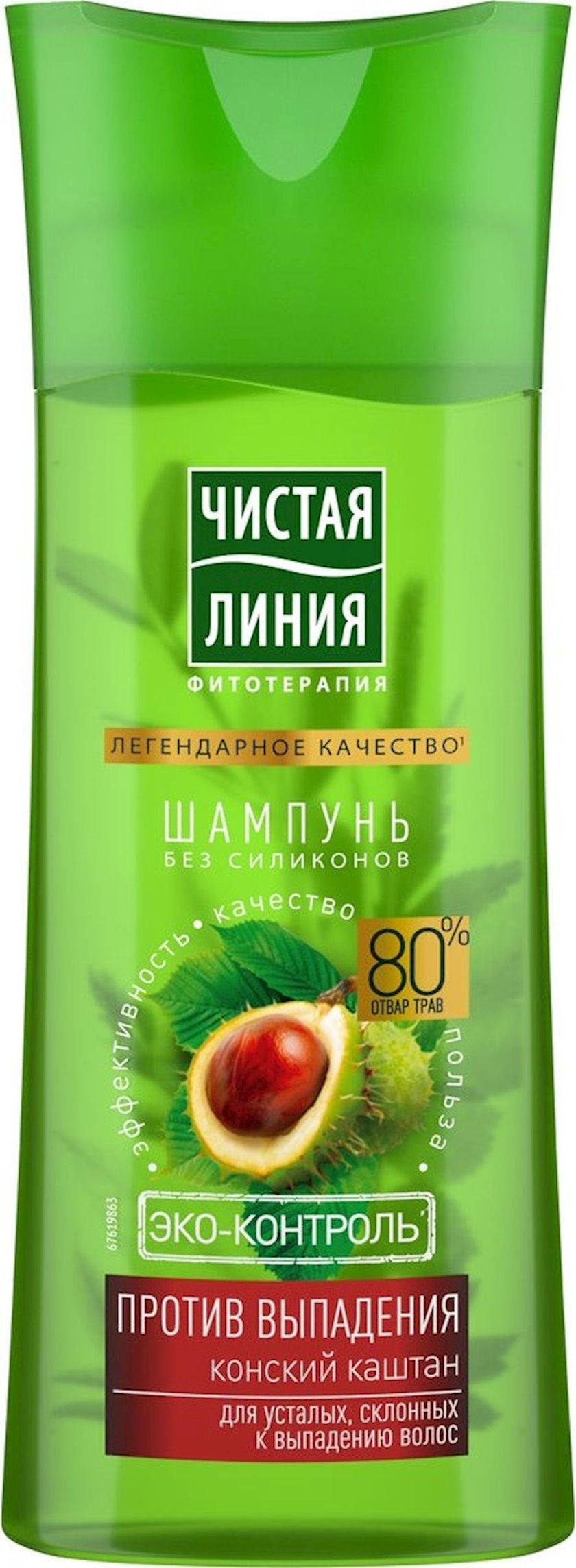 """Şampun saç tökülməsinə qarşı at şabalıd """"Чистая Линия"""" 250 ml"""