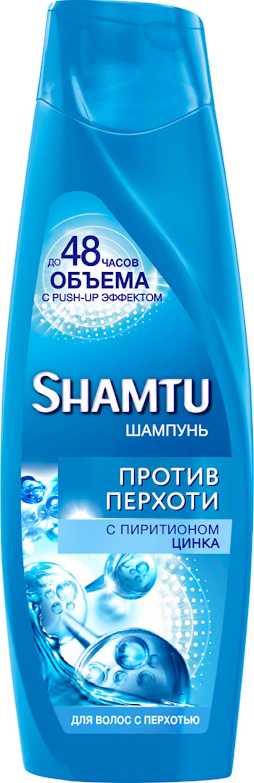 Şampun kəpəyə qarşı sink piritionu ilə Shamtu 360 ml