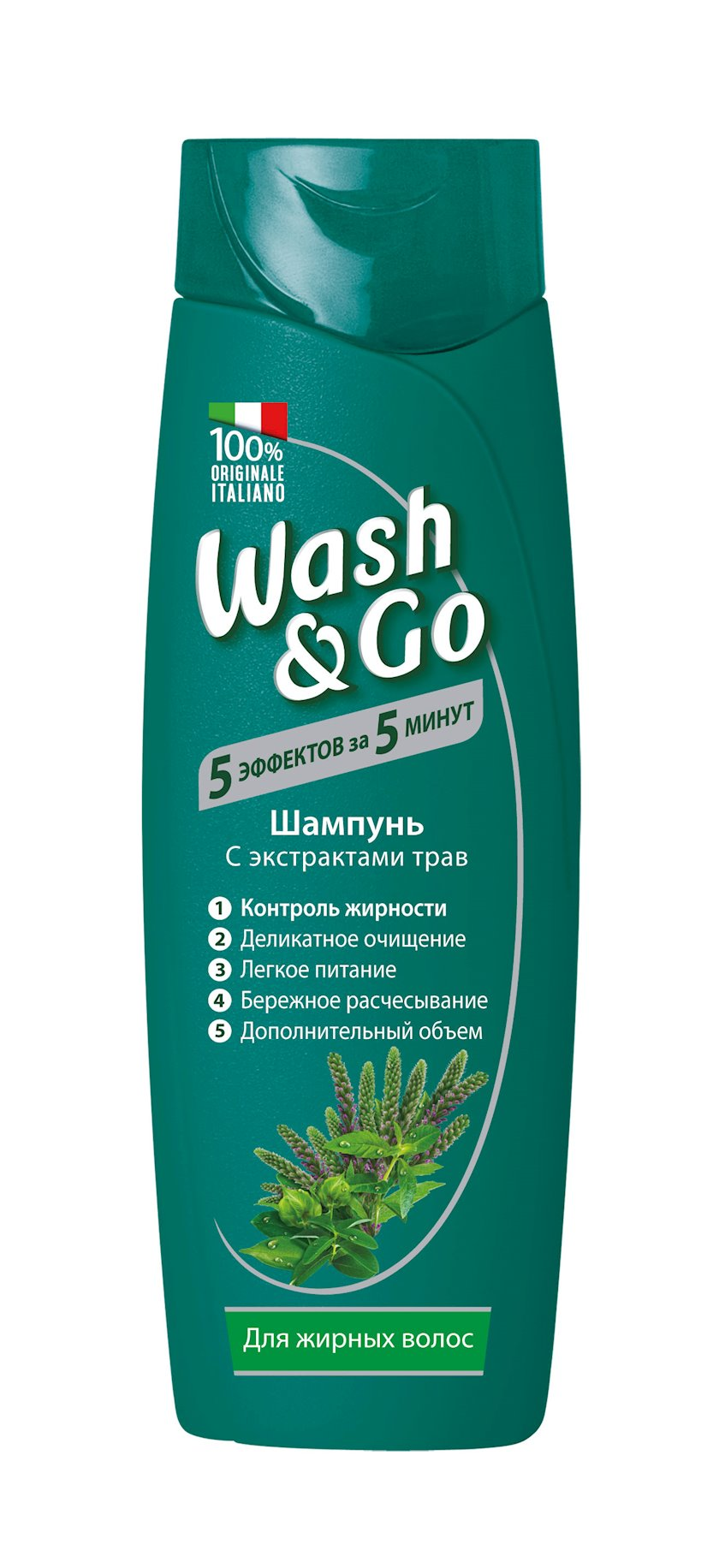 Şampun Wash&Go Herbal yağlı saçlar üçün 200 ml