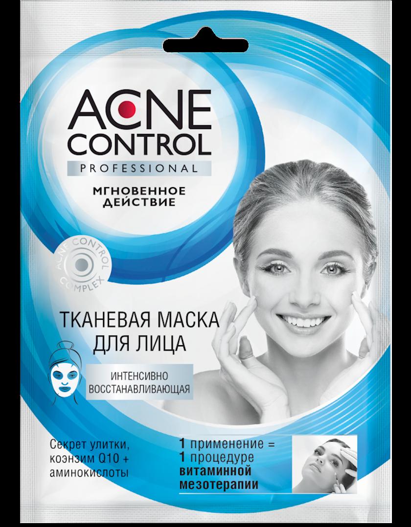 Üz üçün parça maska Фитокосметик Acne Control Professional İntensiv bərpaedici 25 мл
