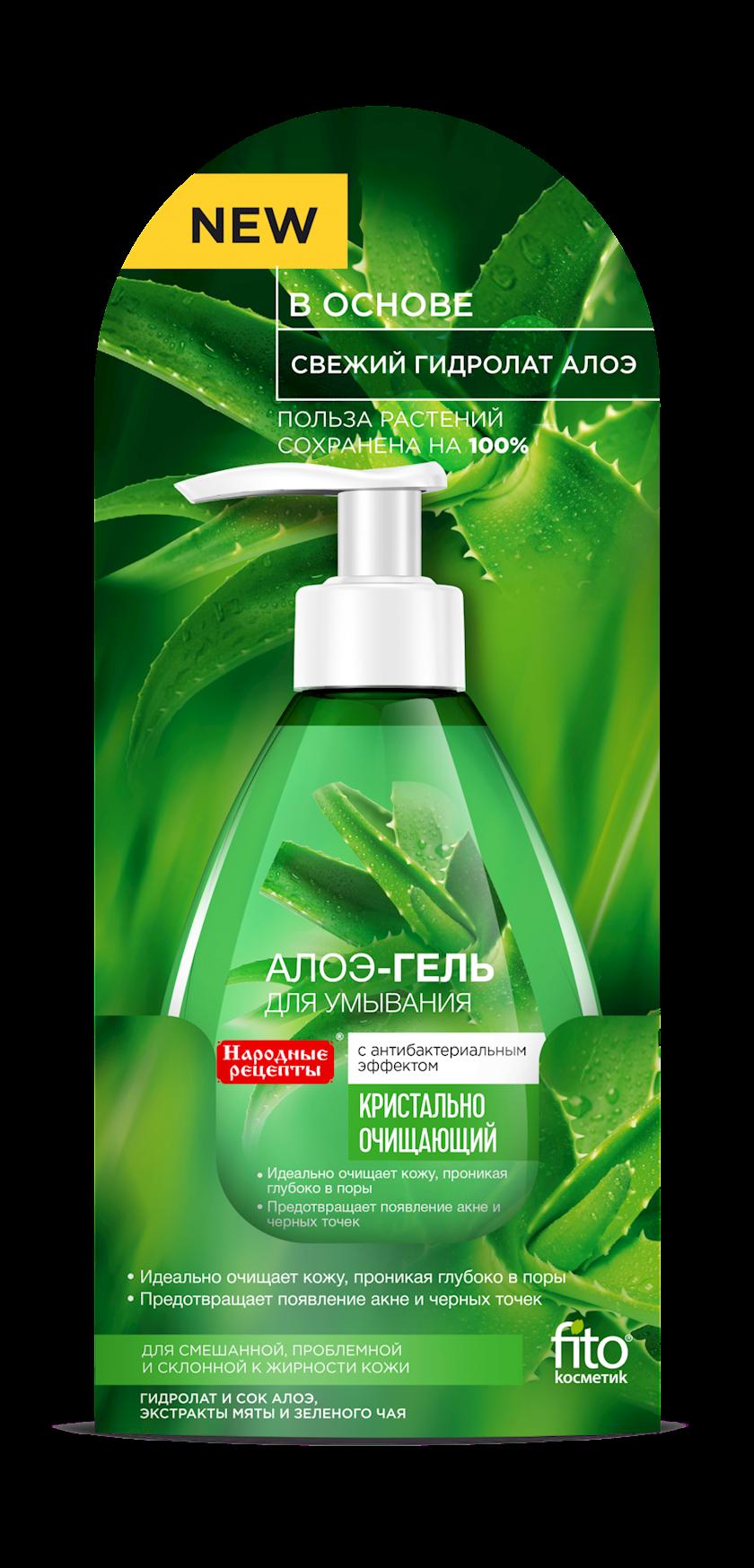 Yuyunmaq üçün aloe gel Фитокосметик Antibakteriyal Effekti ilə 165 ml