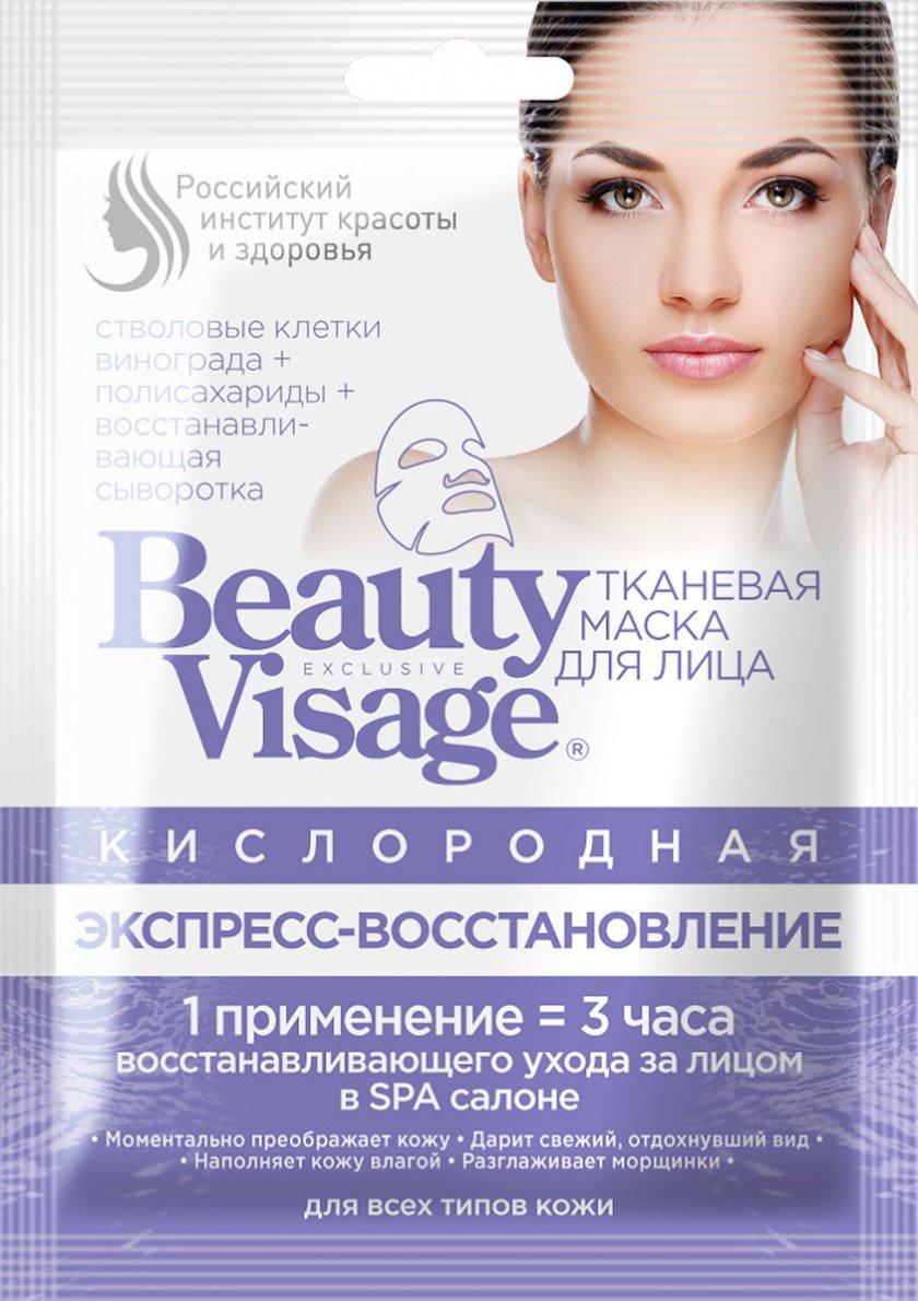 Üz üçün parça maska Фитокосметик Beauty Visage Oksigenli Ekspres-Bərpa 25 ml