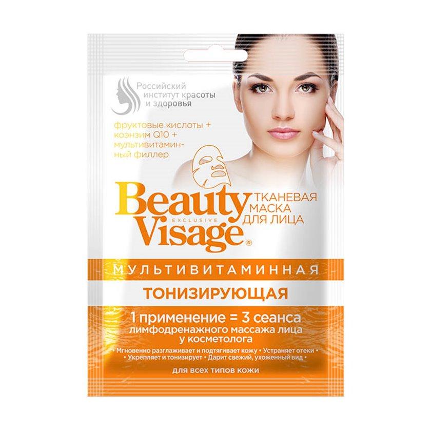 Üz üçün parça maska Фитокосметик Beauty Visage Multivitamin Tonuslaşdırıcı 25 ml