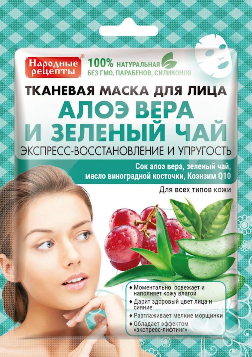 Üz üçün parça maska Фитокосметик Народные рецепты Aloe Vera və Yaşıl Çay 25 ml