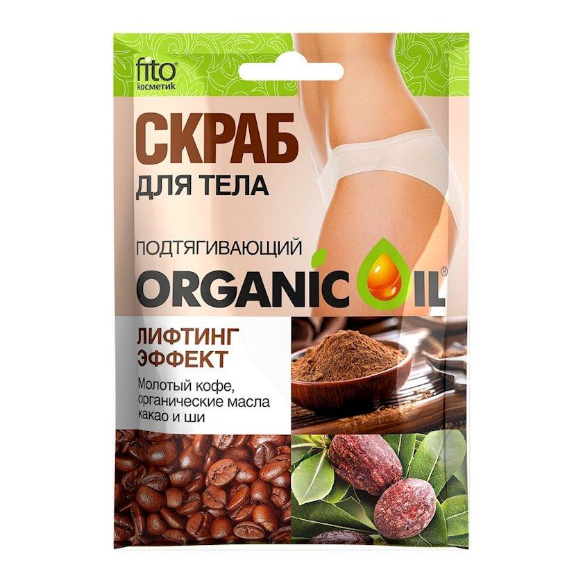 Skrab bədən üçün Фитокосметик Organic Oil dartıcı şokoladlı 100 q