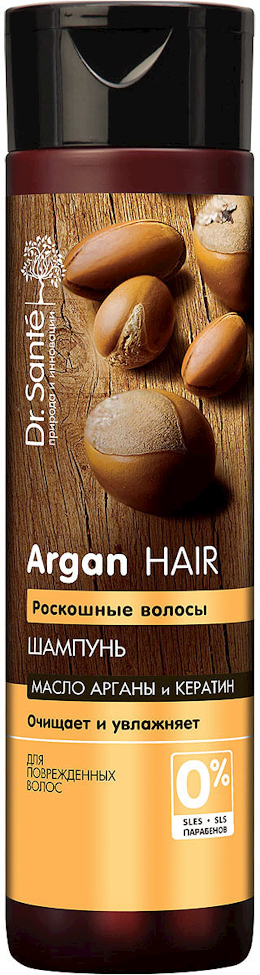 Şampun Dr.Sante Argan Hair Dəbdəbəli saçlar 250 ml